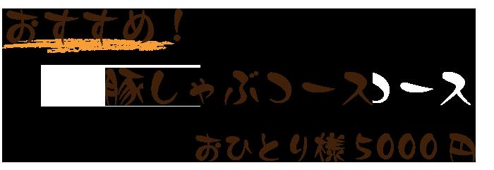 buta20200318