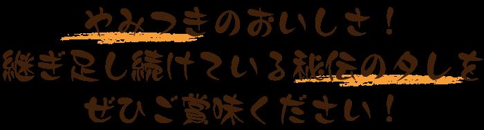 kodawari2-2