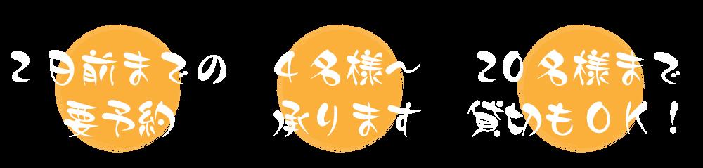 yoyakutyuui